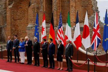 Do You Know Who The G7 Leaders Are?